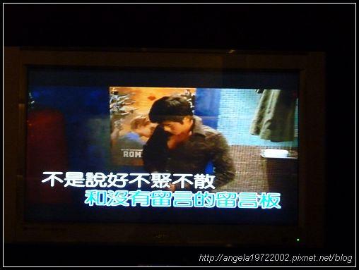 01郭富城KTV.jpg