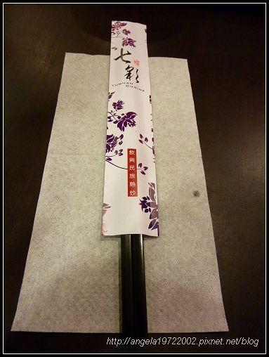 04筷子.jpg