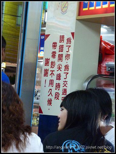 04有趣標語.jpg