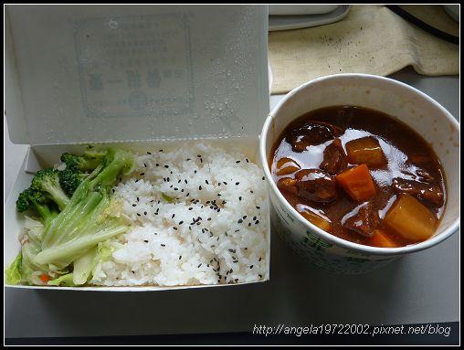 06牛腩飯.jpg