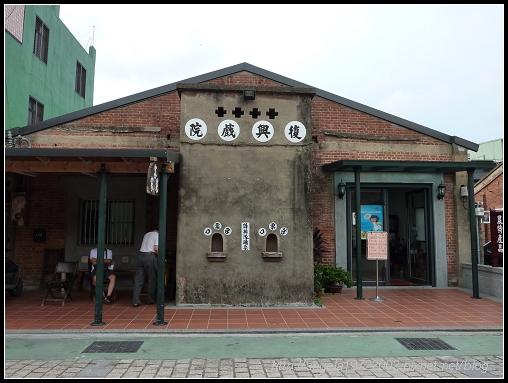 08復興戲院.jpg