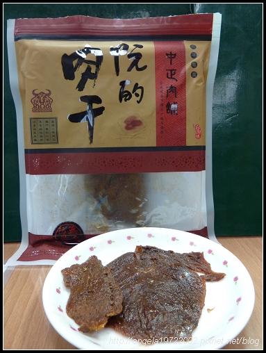 12牛肉片.jpg