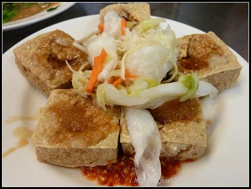 04臭豆腐.jpg