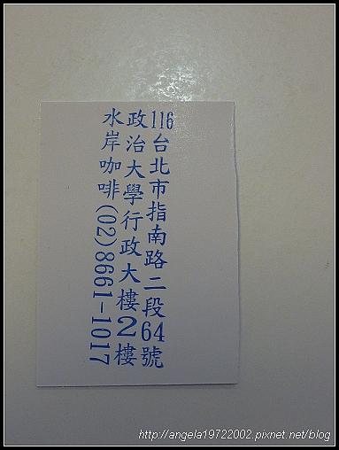 06名片.jpg