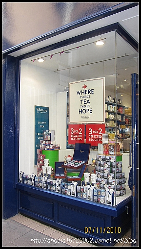 075-Cambridge Shop.jpg