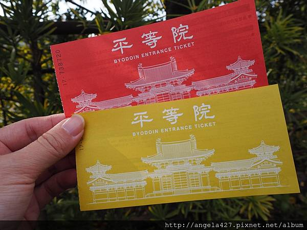 20180129宇治、琵琶湖_180223_0122.jpg