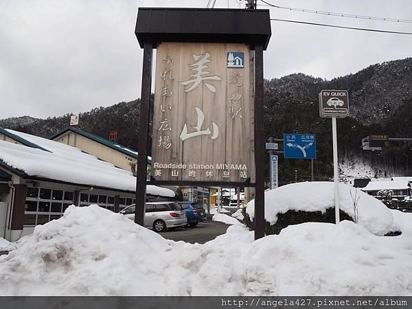 20180130美山町鏟雪等點燈_180223_0146.jpg
