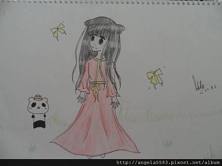 13-iris