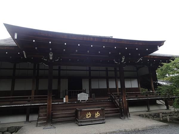 20130713~18  日本京都行 with No1 105.JPG