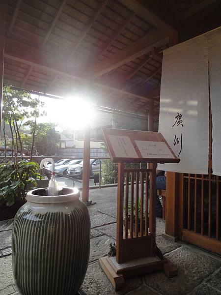 20130713~18  日本京都行 with No1 153.JPG