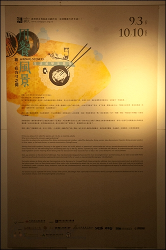 DSC_5463.jpg