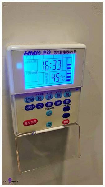 45度溫度面板.jpg