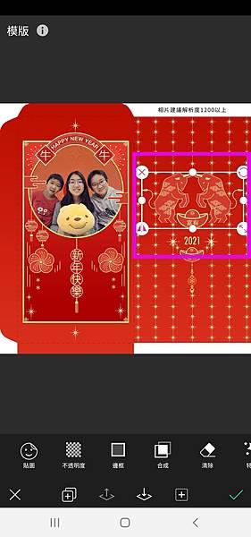 Screenshot_20210131-121339_YouCam Perfect.jpg