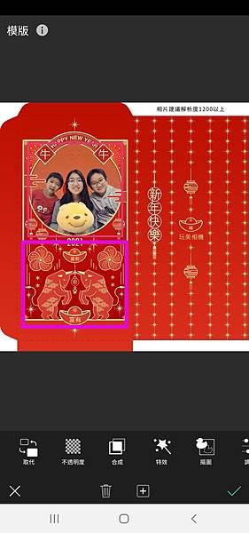 Screenshot_20210131-121218_YouCam Perfect.jpg