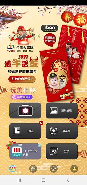 Screenshot_20210122-131246_YouCam Perfect.jpg