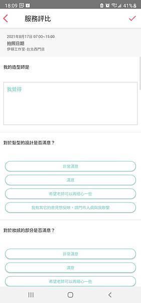 Screenshot_20210906-180927.jpg