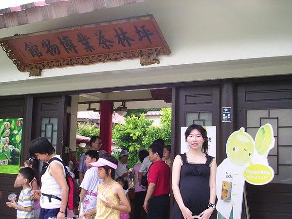 茶業博物館-小白