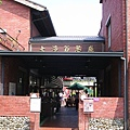 宜蘭傳統藝術中心-大漁翁餐廳