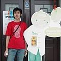 茶業博物館-小佑
