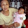 曾祖母與柔柔