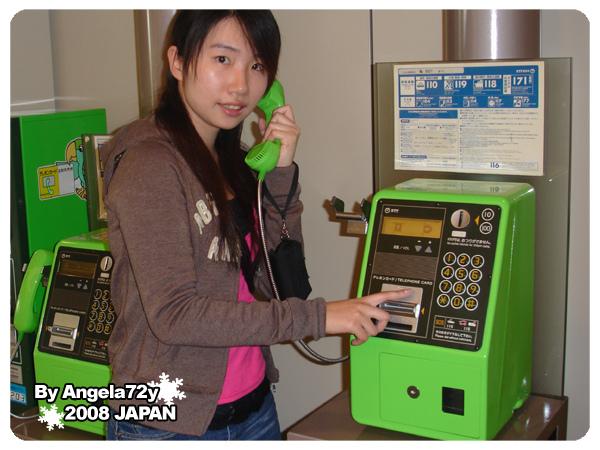 20081101_10.jpg