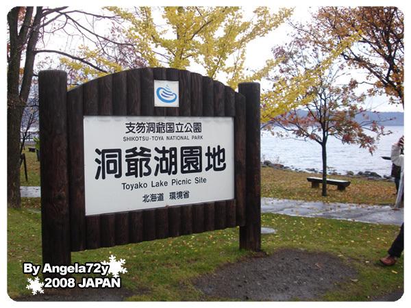 20081101_43.jpg