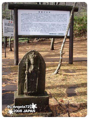 20081101_52.jpg