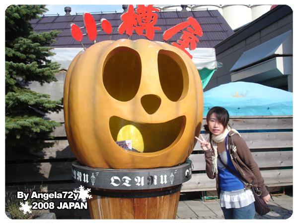 20081101_65.jpg