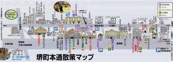 20081101_71.jpg