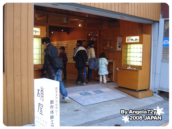20081101_77.jpg