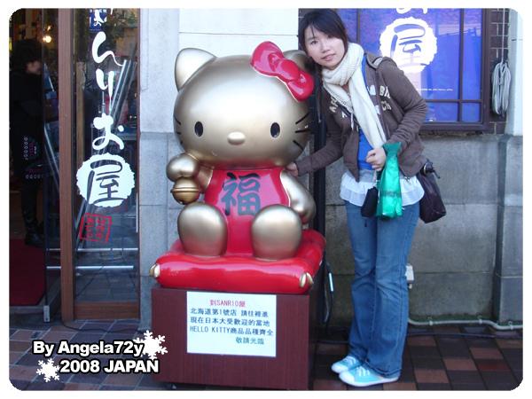 20081101_79.jpg