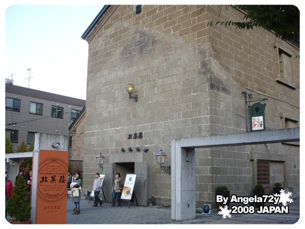 20081101_83.jpg