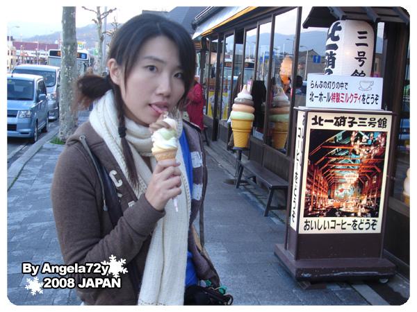 20081101_85.jpg