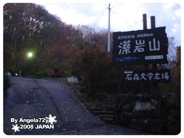 20081101_88.jpg