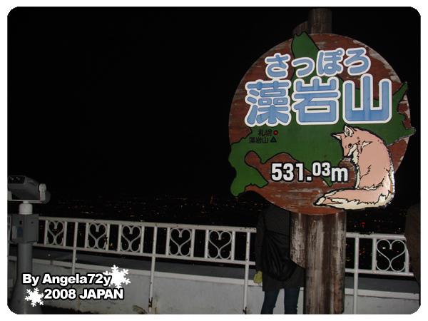 20081101_98.jpg
