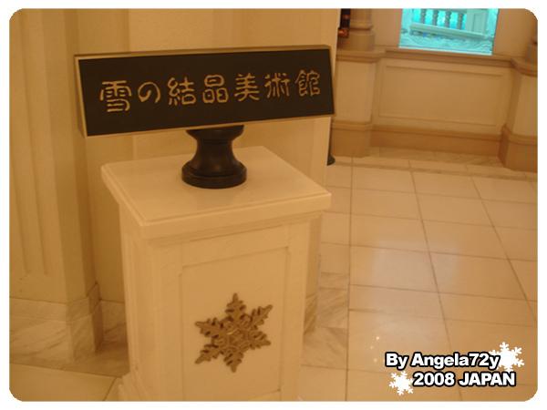 20081101_118.jpg