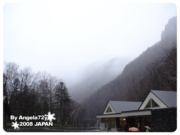 20081101_140.jpg
