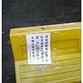 2009_9.jpg
