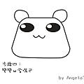 可愛黃金鼠_4.jpg