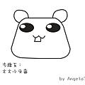 可愛黃金鼠_5.jpg