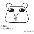 可愛黃金鼠_6.jpg