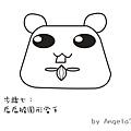 可愛黃金鼠_7.jpg