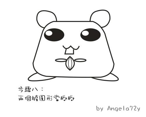可愛黃金鼠_8.jpg