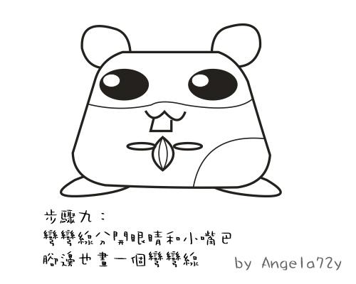 可愛黃金鼠_9.jpg