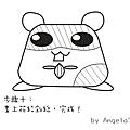 可愛黃金鼠_10.jpg