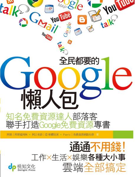google_cover_500.jpg