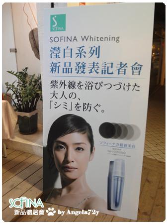 sofina_001.jpg