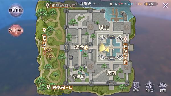 Screenshot_2019-08-31-04-13-00.png