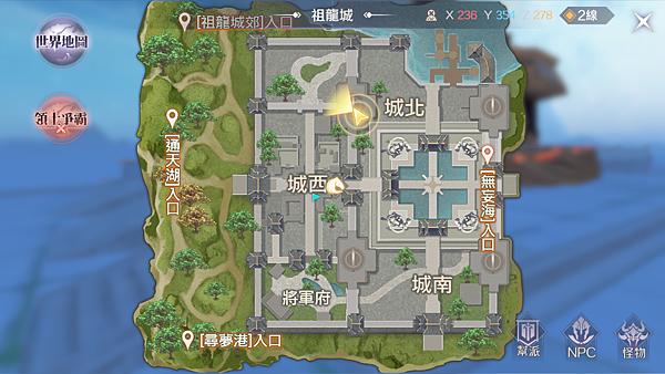 Screenshot_2019-08-31-04-19-37.png