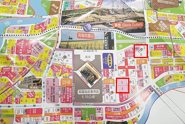 興富發青埔購買土地位置-map